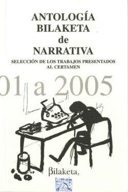 antologia-narrativa-2005